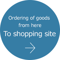 Ordering of goods  from here To shopping site
